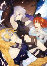 Fate Grand Order Comic Anthology.jpg